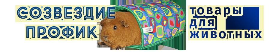 Созвездие Профик - товары для животных